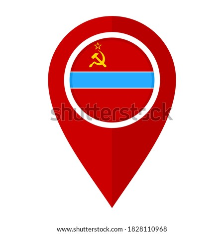 Uzbek Soviet Republic stock photo © perysty