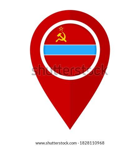 Stock photo: Uzbek Soviet Republic