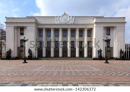 Building of Ukrainian Parliament (Verhovna Rada) in Kyiv Stock photo © Nobilior