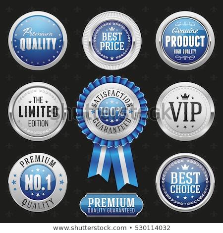 medal blue vector icon button stock photo © rizwanali3d