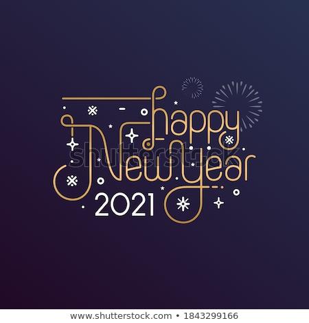 ストックフォト: 明けましておめでとうございます · 幸せ · 新しい · 年 · ポスト · カード