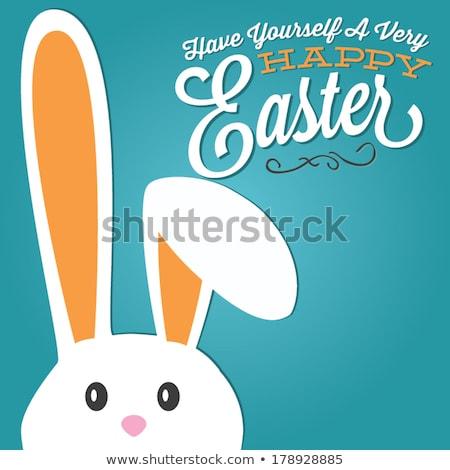 klasszikus · kellemes · húsvétot · tojás · matrica · üdvözlet · szalag - stock fotó © orson