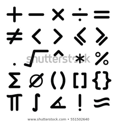Mathematical symbol icons Stock photo © bluering