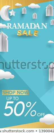 islamic eid festival sale banner with image space Stock photo © SArts