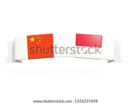 Afiş iki kare bayraklar Çin Endonezya Stok fotoğraf © MikhailMishchenko