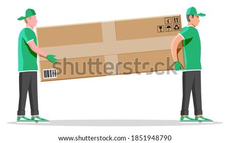 Karakter kartondoboz vektor mosolyog boldog fiatalember Stock fotó © pikepicture