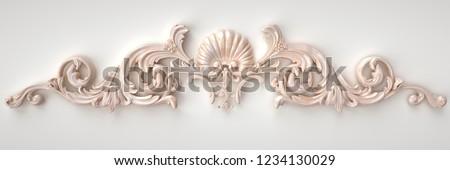 beautiful carving Stock photo © Witthaya