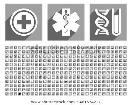 set of icons with medical items  Stock photo © maximmmmum