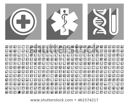 médico · laboratorio · salud · médicos · investigación · diseno - foto stock © maximmmmum