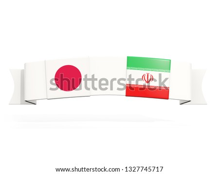 banner with two square flags of japan and iran stock photo © mikhailmishchenko
