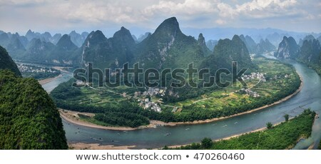 Stock photo: Bank of the Yulong River