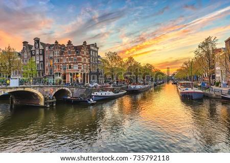 Puesta de sol Holanda lago aves volar Foto stock © compuinfoto