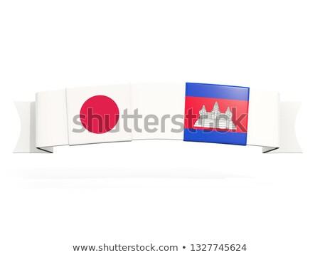 Bannière deux carré drapeaux Japon Cambodge Photo stock © MikhailMishchenko