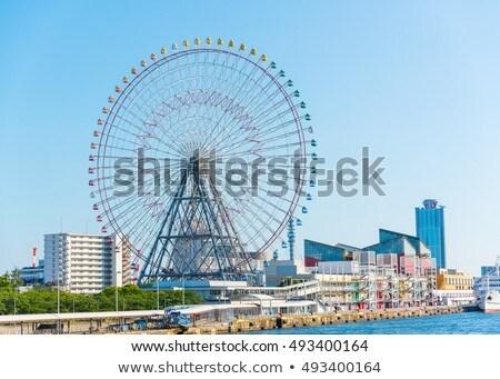 Осака город Япония лет колесо Сток-фото © rufous