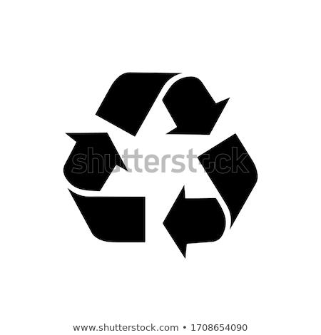 リサイクル · シンボル · いくつかの · ベクトル · アイコン · 地球 - ストックフォト © colematt
