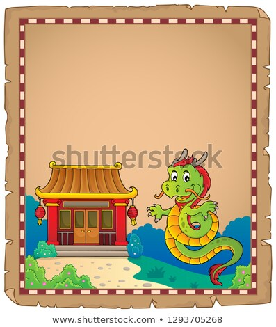 Китайский дракон тема пергаменте бумаги здании китайский Сток-фото © clairev