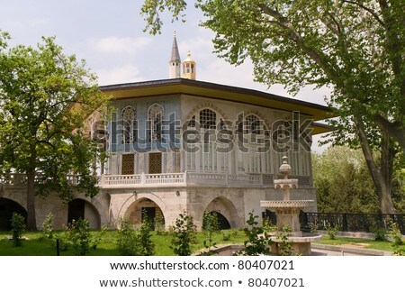 Baghdad Kiosk at Topkapi Palace in Istanbul, Turkey Stock photo © boggy