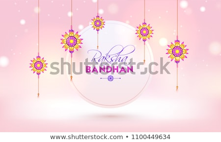 Din festival afiş dizayn mutlu hediye Stok fotoğraf © SArts