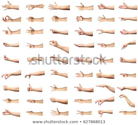 Kéz férfi háttér felirat bőr szabadság Stock fotó © oly5
