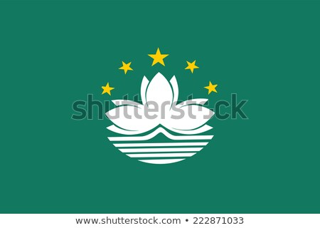 Flag of Macau Stock photo © creisinger
