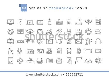 felhő · ikon · számítástechnika · vonal · stílus · számítógép · internet - stock fotó © kyryloff