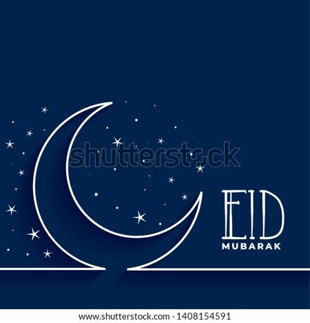 eid mubatak moon and star greeting design Stock photo © SArts