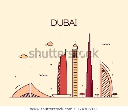 Dubai ayrıntılı siluet 3D gölge Stok fotoğraf © ShustrikS