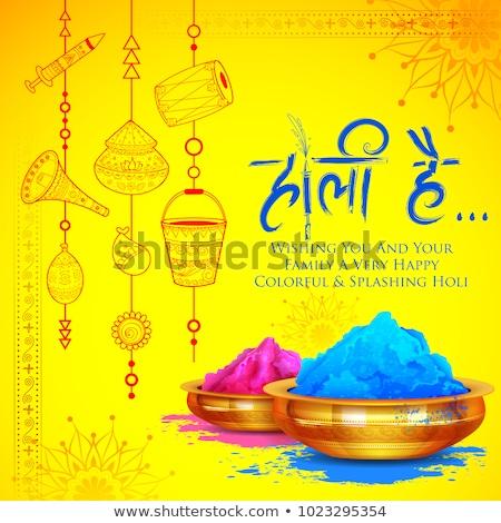 illustration of holi festival background Stock photo © SArts