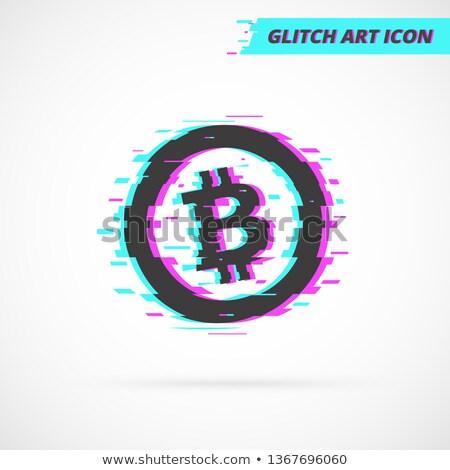 Bitcoinの デザイン カラフル テンプレート 光 色 ストックフォト © romvo