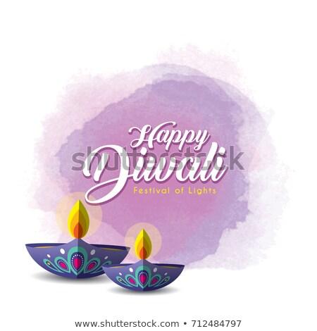 Zdjęcia stock: Happy Diwali Purple Watercolor Abstract Background Design