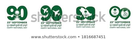 23rd September Stock photo © Oakozhan