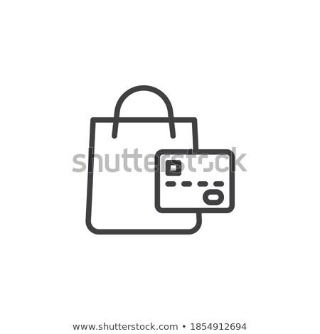 caixa · eletrônico · máquina · ícone · vetor · imagem - foto stock © robuart