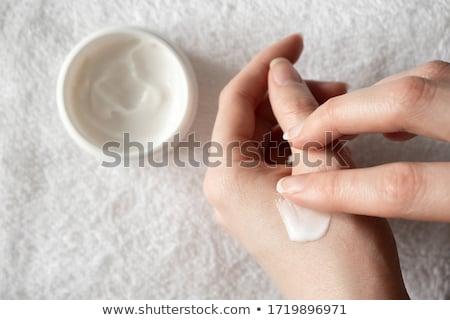 Body-care cosmetics Stock photo © sahua