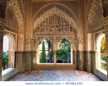 Arabic carvings in the Alhambra of Granada Stock photo © aladin66