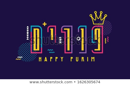 Purim Greeting card  Stock photo © Olena