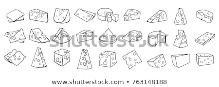 cheese icons  black background Stock photo © Olena