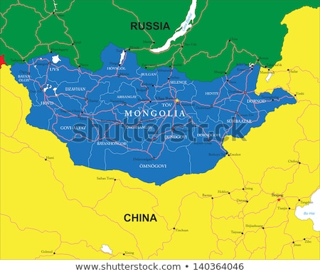 Sziluett térkép Mongólia felirat fehér felirat Stock fotó © mayboro