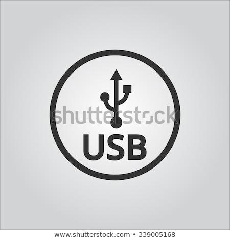 Usb logos super snelheid draadloze Stockfoto © iunewind