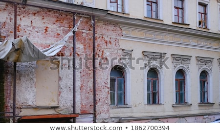 old obsolete industrial building ruined and ready for demolishin stock photo © stevanovicigor