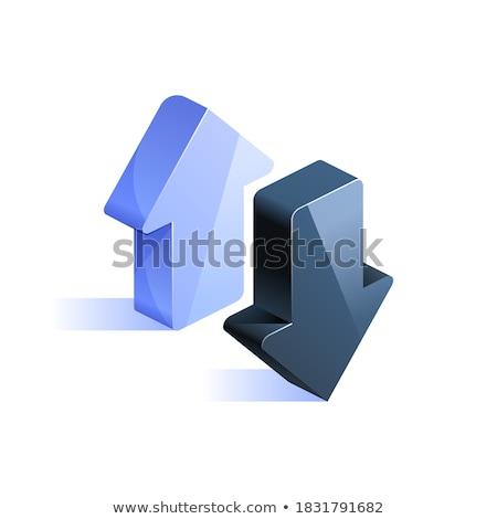 Isometric UPS Stock photo © ridjam