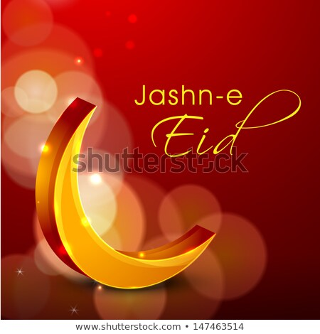 golden mosque on red background for eid festival Stock photo © SArts