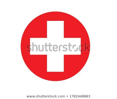 手 · 中心 · 赤十字 · シンボル · 医療 · チャリティー - ストックフォト © fisher