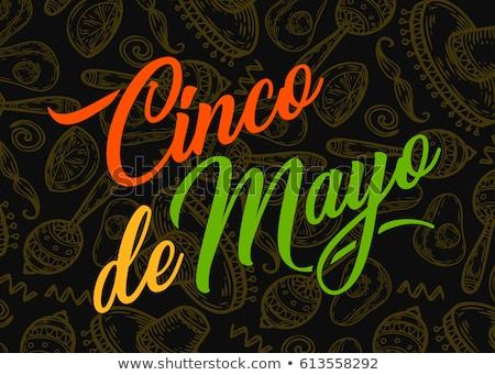 cinco de mayo fiesta lettering text retro flyer invitation stock photo © orensila