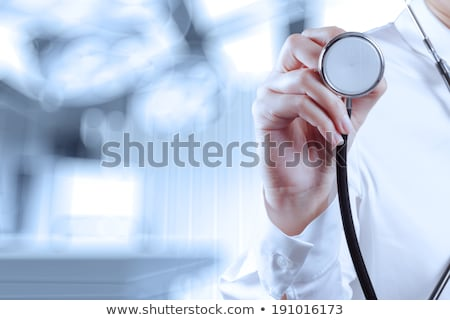 retrato · cirujanos · operación · habitación · hospital · feliz - foto stock © stevanovicigor