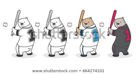 Karikatür köpek beysbol örnek mutlu top Stok fotoğraf © cthoman
