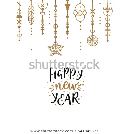 Stok fotoğraf: New Year Calligraphy Text Quote With Gold Stars
