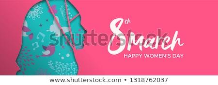 Happy Womens Day banner of arab muslim woman head Stock photo © cienpies