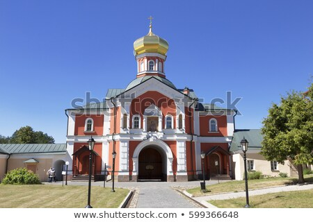 Church of the Metropolitan Philipp of Moscow, Moscow, Russia Stock photo © borisb17