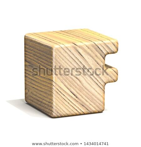 固体 木製 キューブ フォント 3D ストックフォト © djmilic