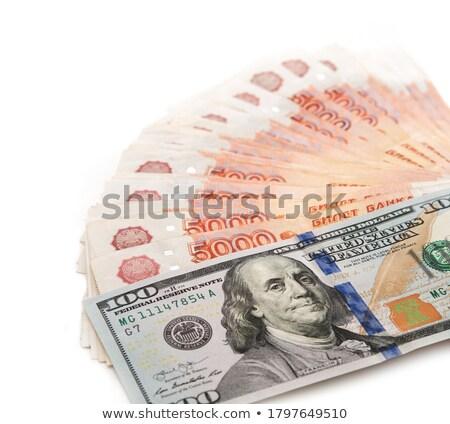Jeden sto dolarów rosyjski ceny Zdjęcia stock © Valeriy